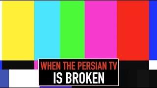 PERSIAN TV IS BROKEN!