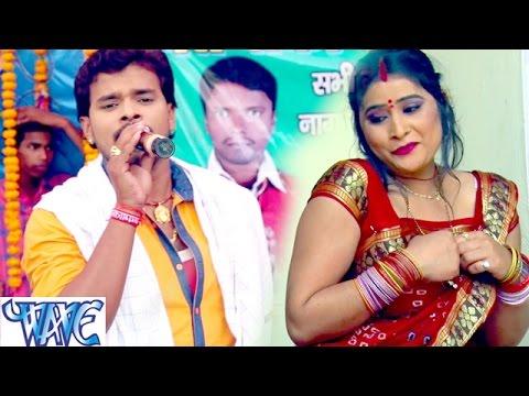 Xxx Mp4 सट के सुता देह कमजोर बा Luta Lahar Chait Me Pramod Premi Yadav Bhojpuri Chaita Song 2016 3gp Sex