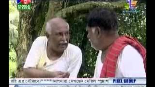Bangla Natok Harkipta Part 34