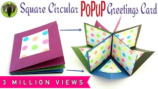 Square Circular Popup greeting card  - DIY Tutorial by Paper Folds ❤️