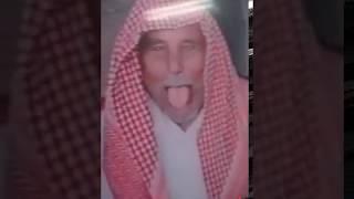 واحد لقى شريط زواجه قبل 20 سنة - ليته ضايع هالشريط 🤣🤣 ههههههه