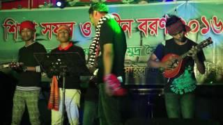 Bokul Ful- Bokul Ful  --Study Tour & Freshers Reception of Mangrove Institute 2016