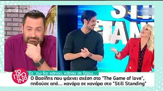 Game of Love: Το φλερτ της Μαρίας Μπεκατώρου με παίκτη του show!