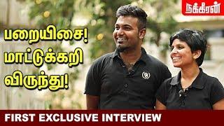சாதி ஒழிப்பே எங்கள் பயணம்! Kausalya Sakthi Exclusive Interview   Kausalya Sakthi Marriage