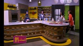 الستات مايعرفوش يكدبوا   مطبخ رمضان   الحلقة كاملة