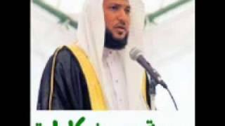 سورة يوسف كاملة بصوت الشيخ ماهر المعيقلي