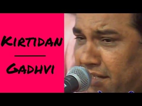 Xxx Mp4 Kirtidan Gadhvi Latest Dayro કિર્તીદાન ગઢવી Mp3 Video Song Download 3gp Sex