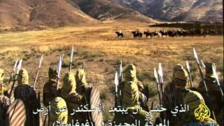 وثائقي معارك حاسمة معركة جاوجاميلا الاسكندر الأكبر المقدوني 1