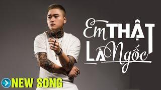 Em Thật Là Ngốc - Vũ Duy Khánh   MV Lyrics   New Song FULL HD