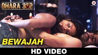 Bewajah | Dhara 302 | Avik Chatterjee | Rufy Khan & Dipti Dhotre