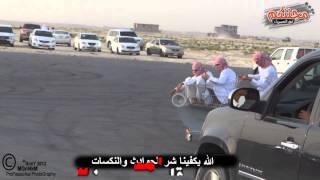 تحشيش السعوديين