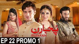 Pujaran | Episode# 22 Promo 1 | Serial | Full HD | TV One