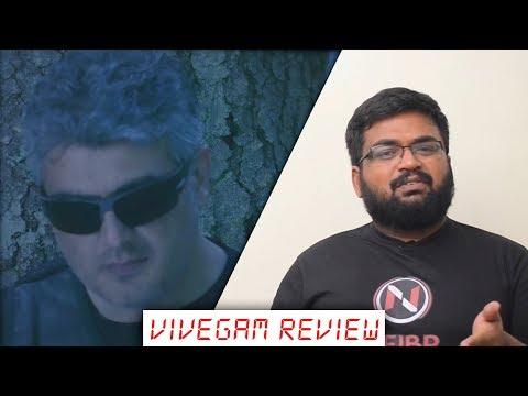 Xxx Mp4 Vivegam Review By Prashanth Tamil Cinema Review 3gp Sex