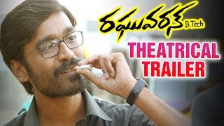 Dhanush's Raghuvaran B.Tech Theatrical Trailer | Amala Paul | Anirudh | VIP