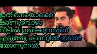 Malayalam Full Movie / Two Countries / Comedy scenes/Dileep Movies/ HD Malayalam