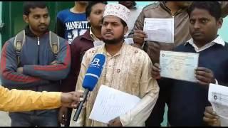 Urdu Bangla Special tet  Grace pass Candidate