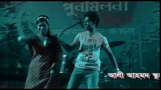 Annata er Prem | Ali Ahmed School & College Reunion 2014 | Performed by 2007 batch | AB Siddique