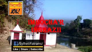 RONGO ROSHER GOFF #2 - Imbocha'r Ingrazi | Sylheti Comedy - Full Series
