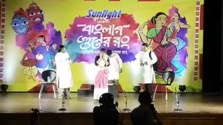 Sunlite present banglar guner rong by(prithi mancha prodution)