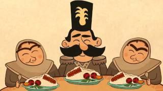 انیمیشن تاریخچه کباب در ایران