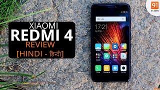 Xiaomi Redmi 4 Hindi Review: Should you buy it in India? [Hindi - हिन्दी]