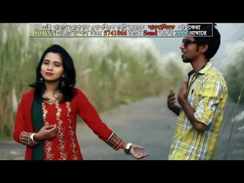 Bangla New Song 2014 Tumi Jodi By Eleyas Hossain & Farabee