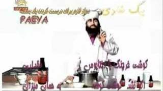 Iran Mullahs Regime Strategy Cook