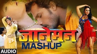 Janeman Mashup By Shishir Pandey [ Video  ] Feat.Khesari Lal Yadav & Sexy.Rani Chatterjee