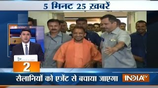 5 minute 25 khabrein | 28th April, 2017 - India TV