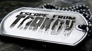 ⚫️ Побег из Таркова ⚫️ EFT: Escape from Tarkov  - Старики - Разбойники)