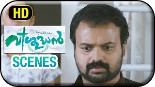 Vishudhan Malayalam Movie | Scenes | Police arrests Kunchacko Boban | Miya George