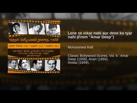 Lene se inkar nahi aur dene ko tyar nahi (From