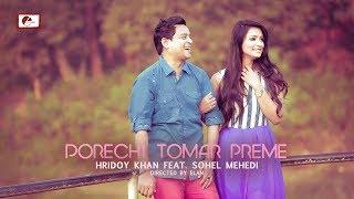 Porechi Tomar Preme by Sohel Mehedi, Directed by Elan