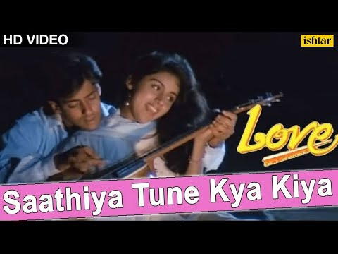 Saathiya Tune Kya Kiya Full Video Song | Love | Salman Khan, Revathi Menon | S P Balasubramaniam