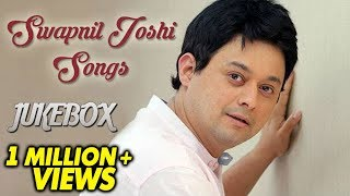 Swapnil Joshi Superhit Songs - Jukebox - Latest Marathi Songs