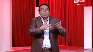 برنامج بني آدم شو - حلقة الاربعاء 13-4-2016 مع الاعلامي أسامة كمال - Bani Adam Show