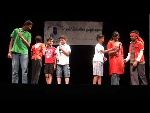 Siripu Rail - Tamil Comedy Drama 1 of 2