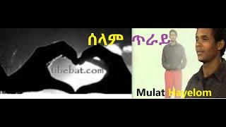 Mulat Hayelom - Tigray  [Selam tiray ] best Ethiopian Tigrigna Music 2016