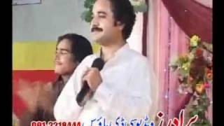 Pashto new song Khaber Zama Khyber di Pukhtoonkhwa
