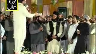 Mera Murshid Sohna - Qari Shahid Mehmood