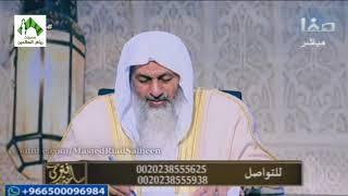 فتاوى قناة صفا (121) للشيخ مصطفى العدوي 13-11-2017