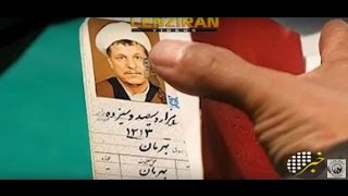 Hashemi Rafsanjani biography and chat with Mohsen Rezai in Khabar 2200