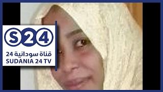 القاهرة تمنع صحفية بالسوداني من دخول أراضيها والخارجية تستدعي السفير المصري - مانشيتات سودانية