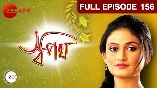 Swapath - Watch Full Episode 156 of 23rd March 2013