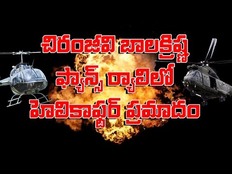 watch KN-150 & GPSK Movies Animated Helicopters Crash