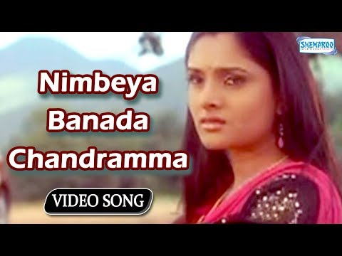 Nimbeya Banada Chandramma - Vijay Raghavendra - Kannada Romantic Songs