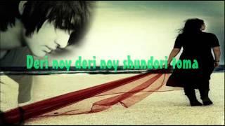 Phool Nebo Na Osru Nebe  With Lyrics..James