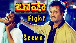 Baasha Movie    Best Fight Scene    Superstar Rajinikanth