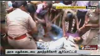 Tussle between students and police in Coimbatore