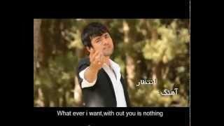 Mirwais Nejrabi _ Entizar New Song 2012 Afghan song 2012